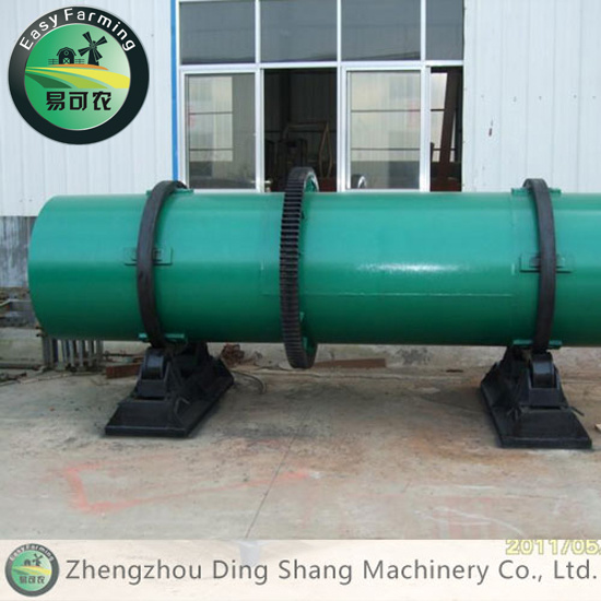 The Coating Machine - Rotary Coating Machine for Fertilizer