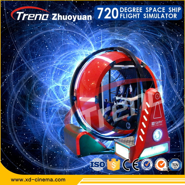 Zhuoyuan Virtual Reality Space-Time Shuttle Vr Simulator