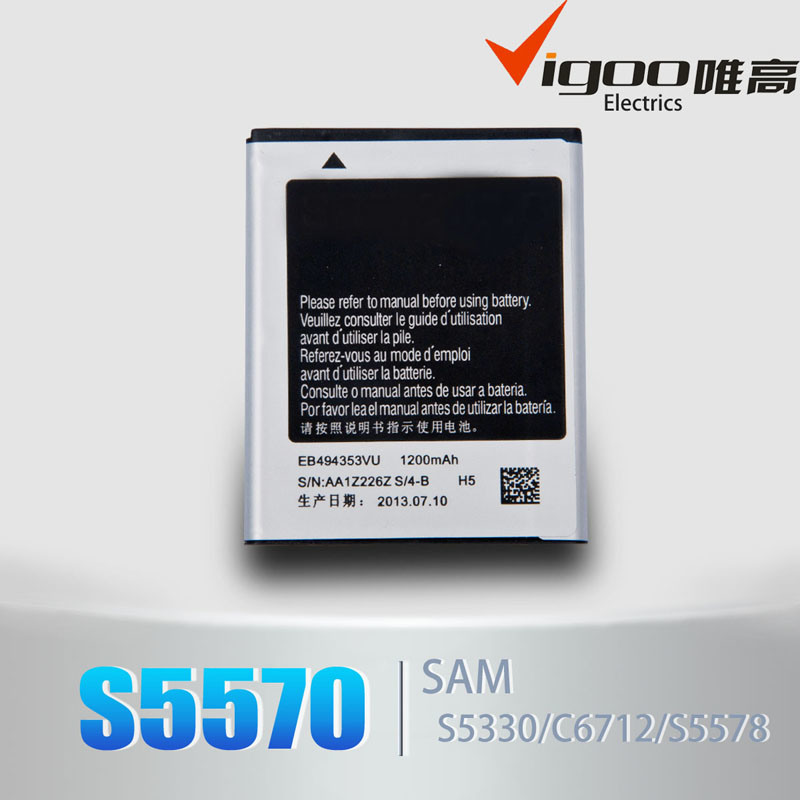 for Samsung Mobile Phone Galaxy S5830 Battery