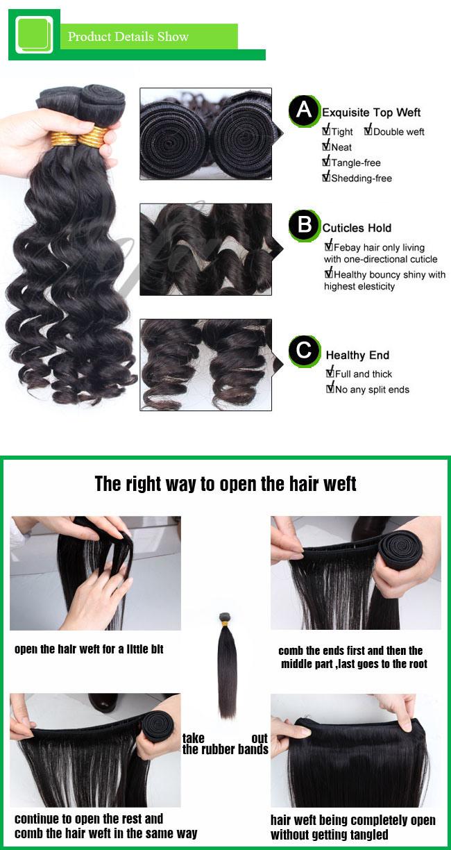 7A Body Wave Unprocessed Virgin Remy Brazilian Human Hair Weft