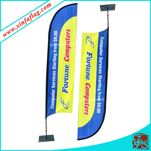 Outdoor Flying Feather Flag Banner