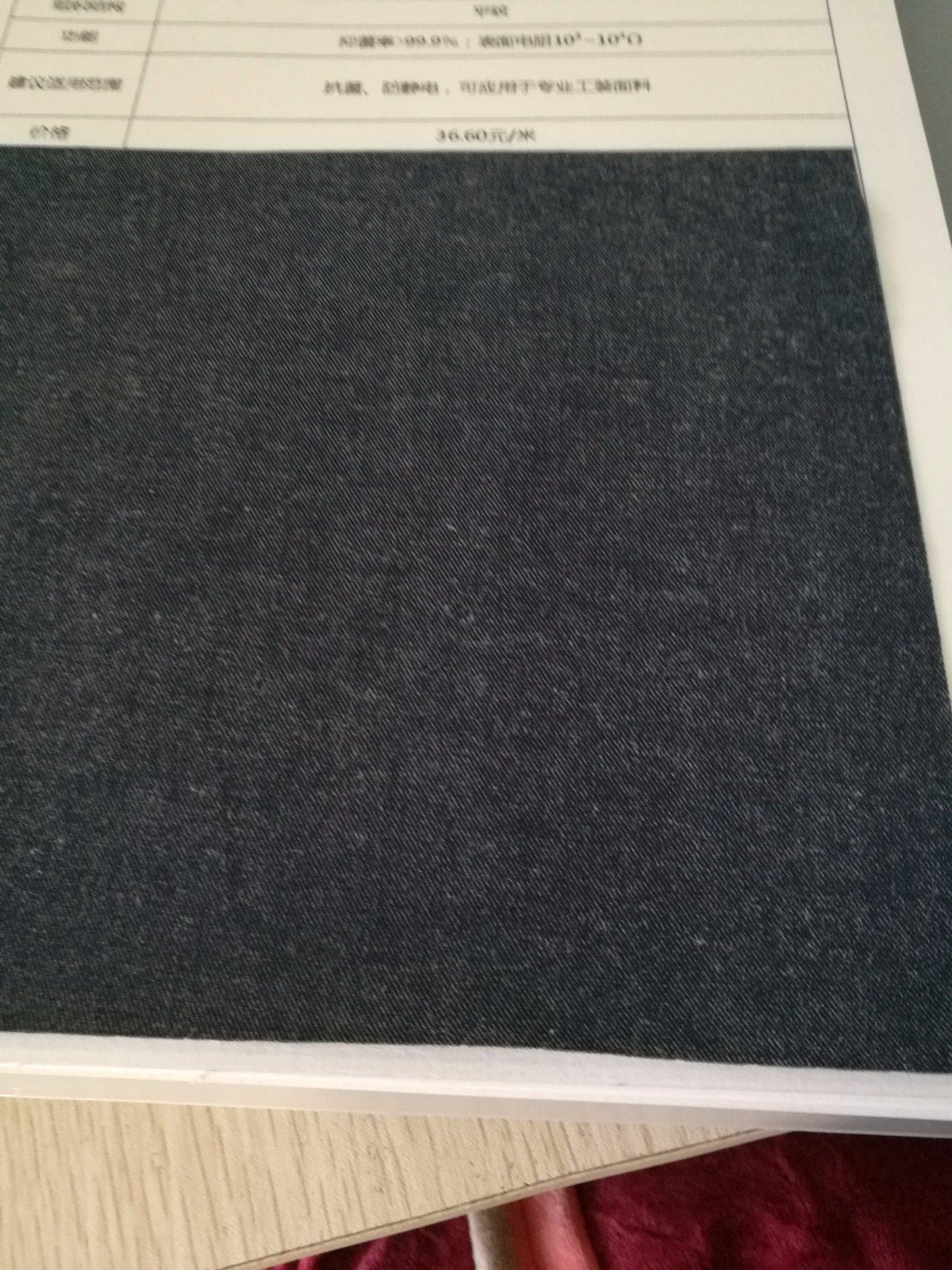 Swt 008 Silver Fiber Chambary Fabric