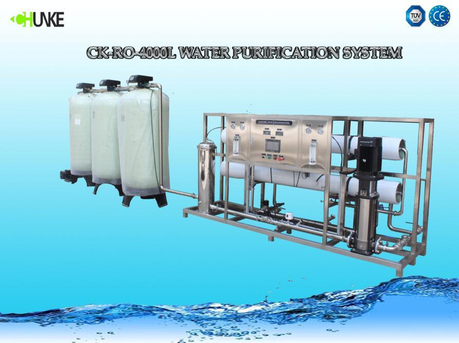 Drinking Water Treatment Machine material Optional for Desalination