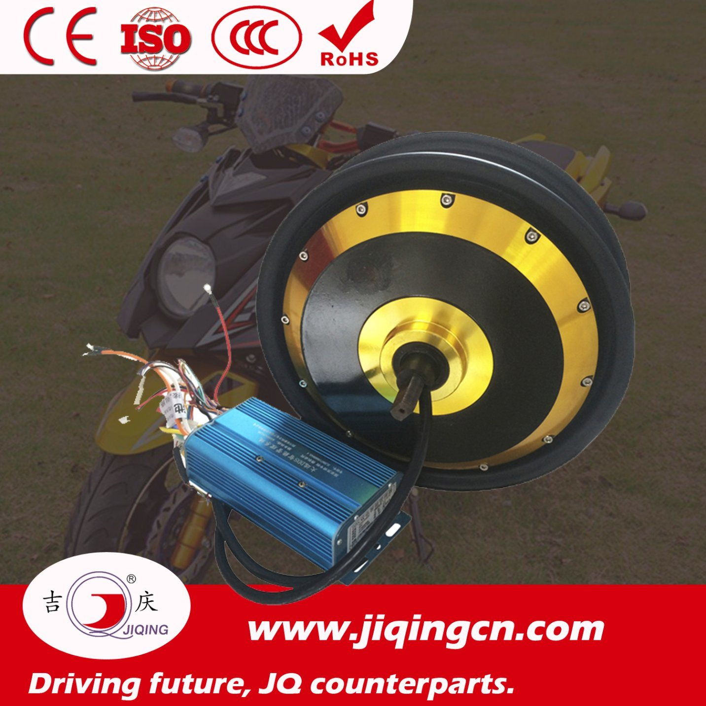 72V 1500 W Brushless DC Motor with Ce