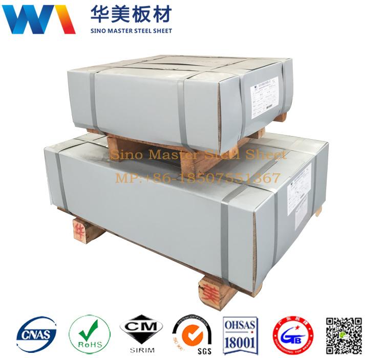 PCM Prepainted Steel Sheet