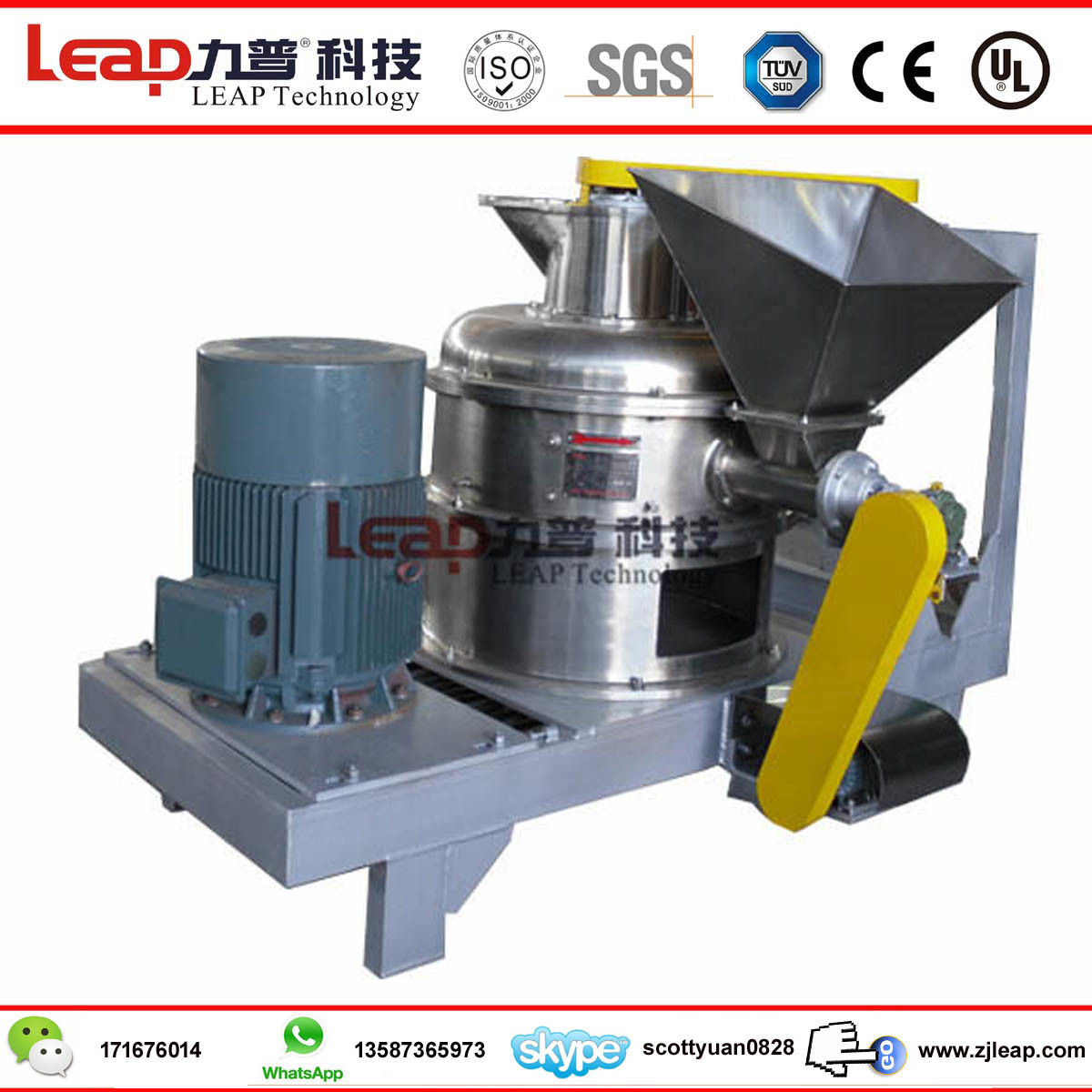 Superfine Mesh Starch Crushing Machine with Ce Certificate