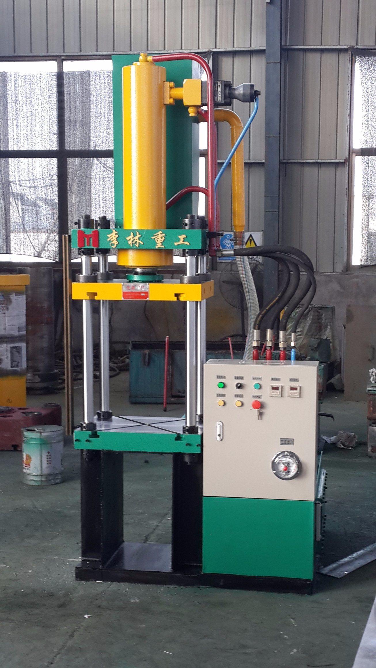 Four-Column Hydraulic Press (YLL32-40/63/100)