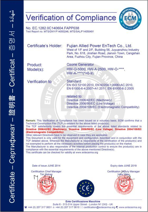 10g/H to 50kg/H Ozone Generator