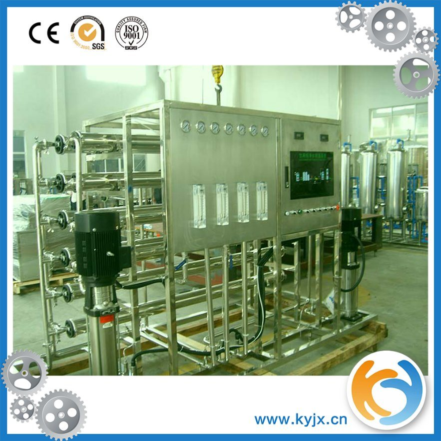 Reverse Osmosis RO System for Drinking Water Treatment