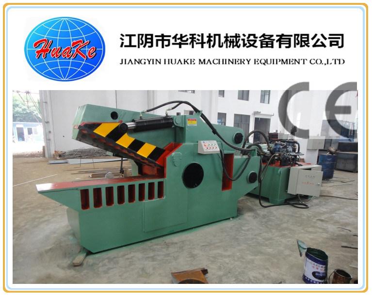 Hydraulic Steel Cutting Shredder