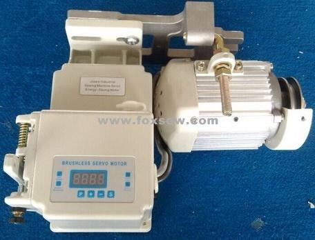 Brushless Power Saving Motor (FX6560)