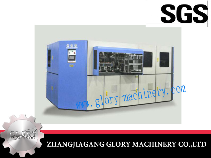 12000bph Automatic 8cavity Plastic Bottle Blow Molding Machine