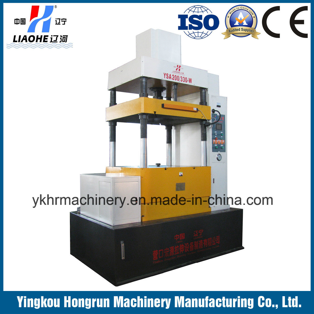 CNC Hydraulic Double-Action Deep Drawing Press