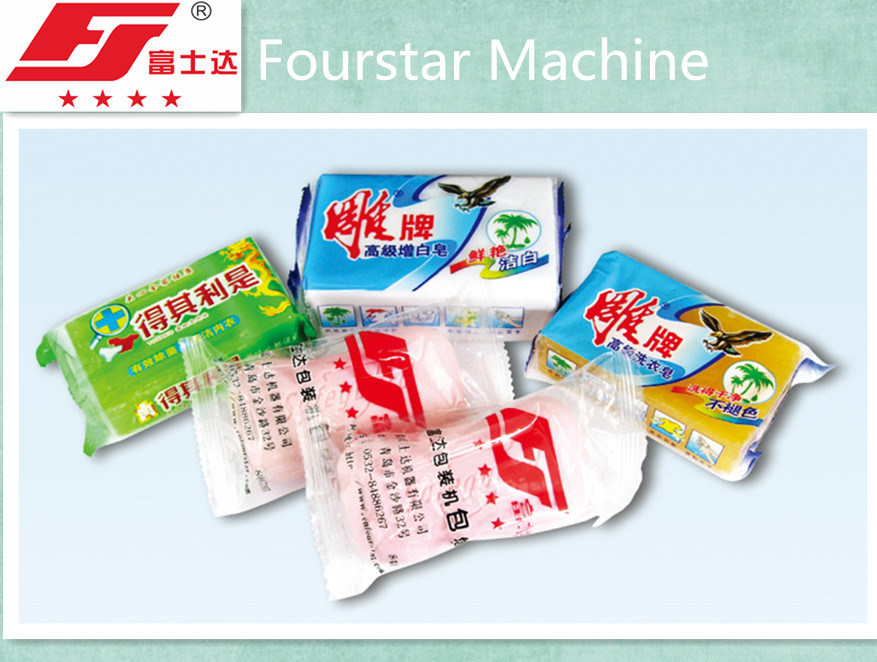 Soap Autofeeding Pillow Packing Machinery
