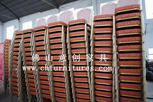 Stacking Aluminum Banquet Hotel Chair for Event and Wedding Hall (YC-ZL22)