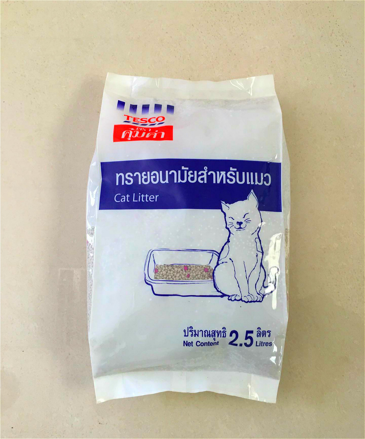 Cat Litter with 2kg Package