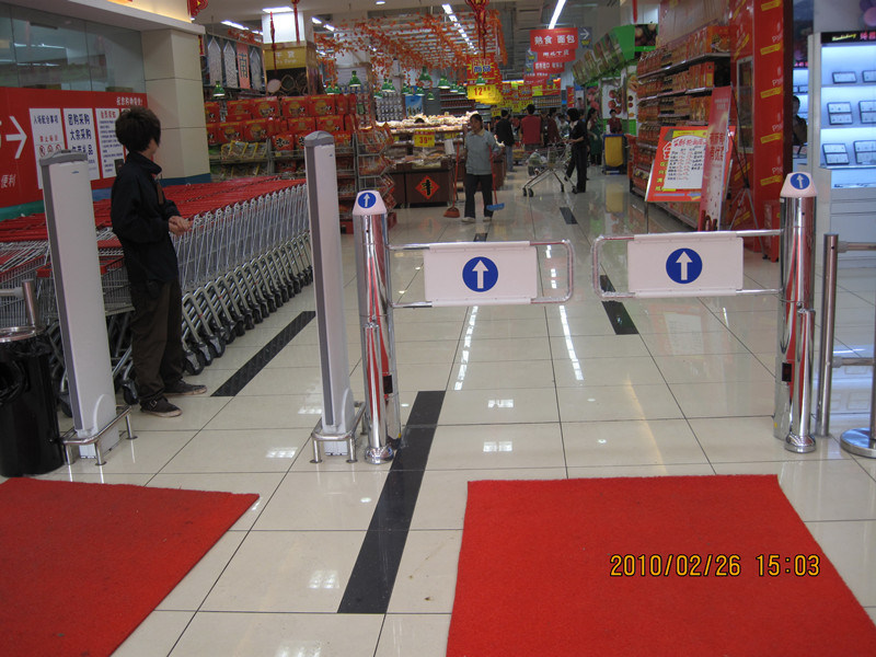 Automatic Entry Gate, Swing Gate, Supermarket (CE. SAA) Entrance Gates, Rotogate, Sliding Door, Automatic Door, Valve,
