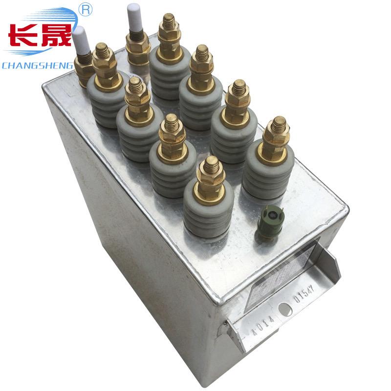 Rfm1.25-3000-3s Polypropylene Capacitor
