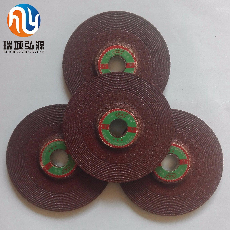 125*6*22 D. P. Grinding Wheel for General Steels