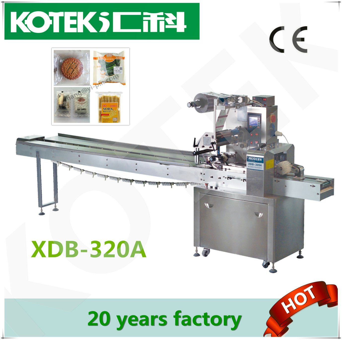 Automatic Cake Bread Packaging Machine Instant Noodles Biscuit Packing Machine Candy Machine
