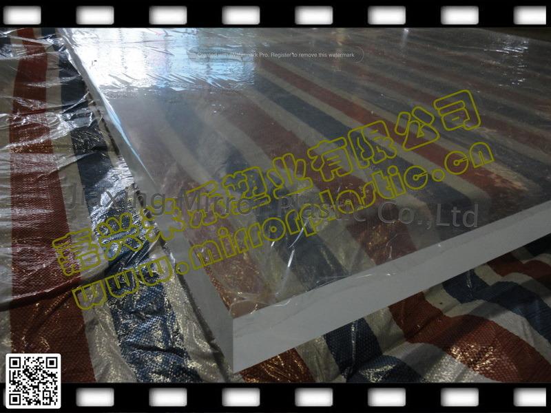 Thick Acrylic Sheet (MR-008)