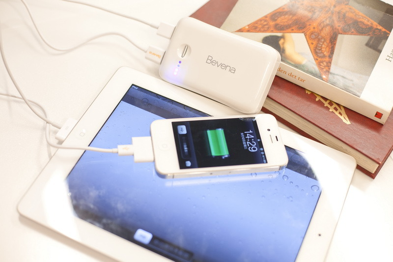 Mobile Charger 7800mAh