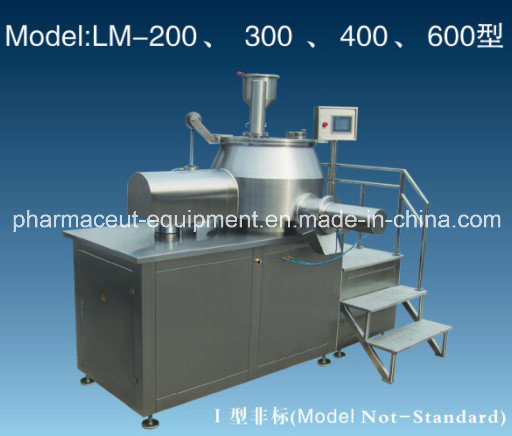 Wet Mixer Granulator for Lm200