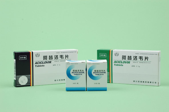 China Aciclovir Tablets (Acyclovir Tablets) - China