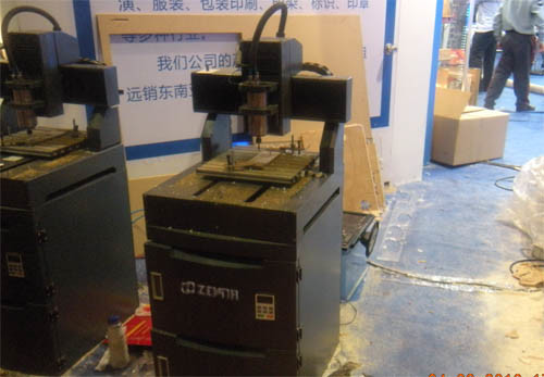 Woodworking Machinery for Engraving and Cutting (XZ3030)