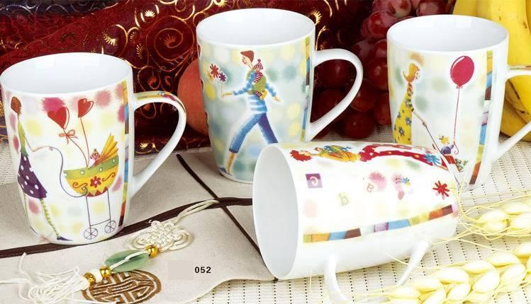 Ceramic Mug (HJ)