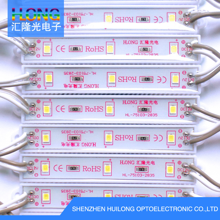 LED SMD 75*10mm Plastic with Glue 2835 LED Module