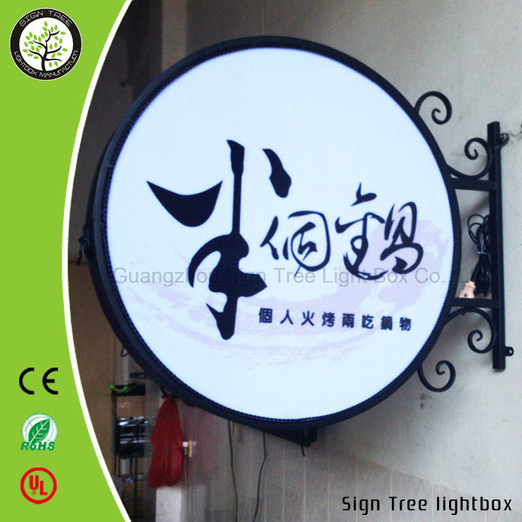 High Quality Advertising Acrylic Double Sides Fixed Light Box