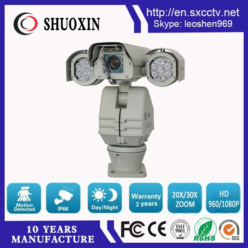 100m Night Vision HD PTZ Infrared IP Camera