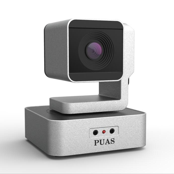 3X Optical Hfov 90 Degree 2.1MP USB2.0 Output HD Camera