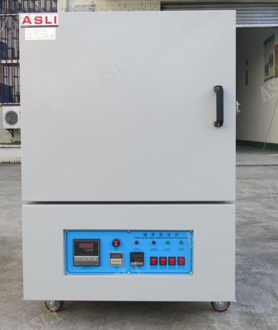 1200c 1000L High Temperature Muffler Furnace Electric Furnace