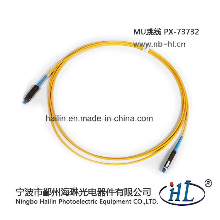 Simplex Fiber Optic Mu-Mu Patch Cord for LAN System