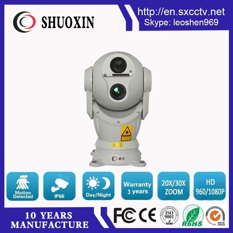 1.3MP 20X Zoom CMOS 300m Night Vision HD IP Laser PTZ Camera