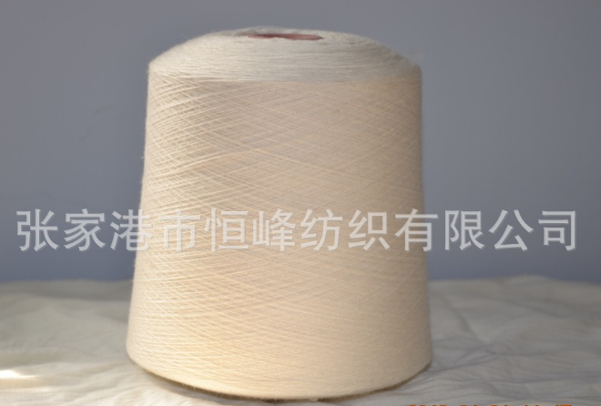 Modacrylic/Cotton Blended Yarn 65/35