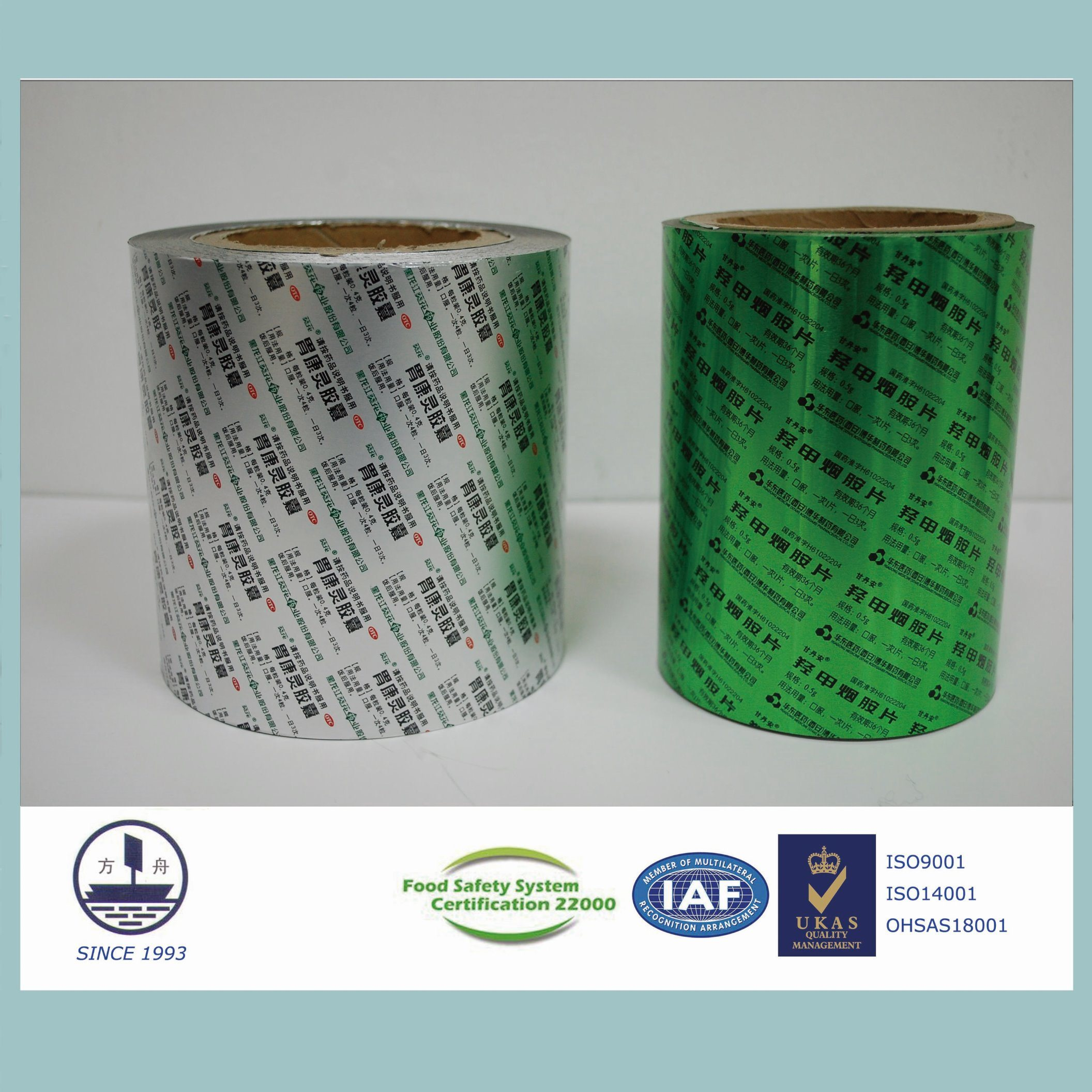 Colored and Printed Pharmaceutical Ptp Aluminum Blister Foil