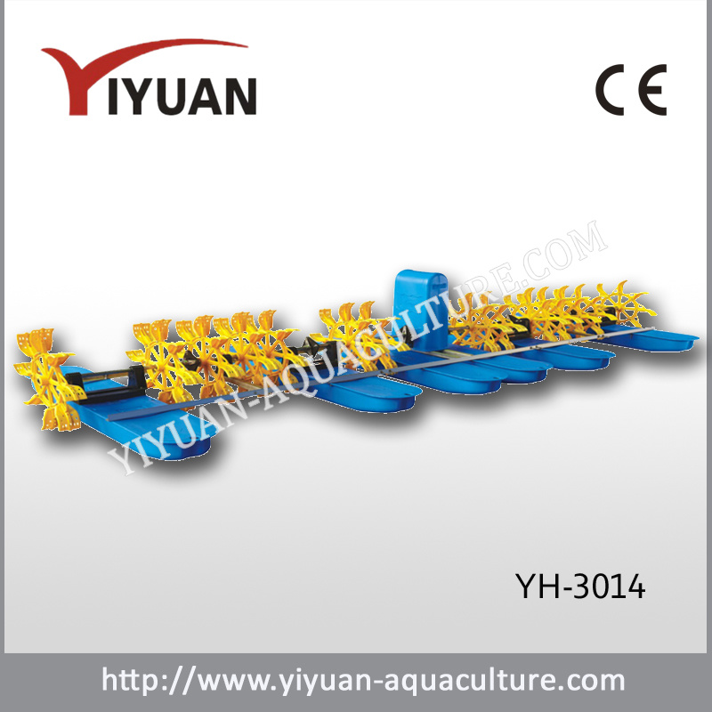Yh-3014 14paddles, Shrimp Farm for Sale, Aerators for Lawns