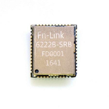 WiFi moduel, 802.11A/b/g/n/AC +BLE4.1
