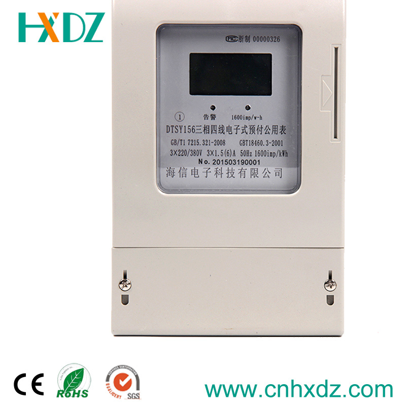 Three Phase Prepaid Watt-Hour Electricity Meter LCD Display