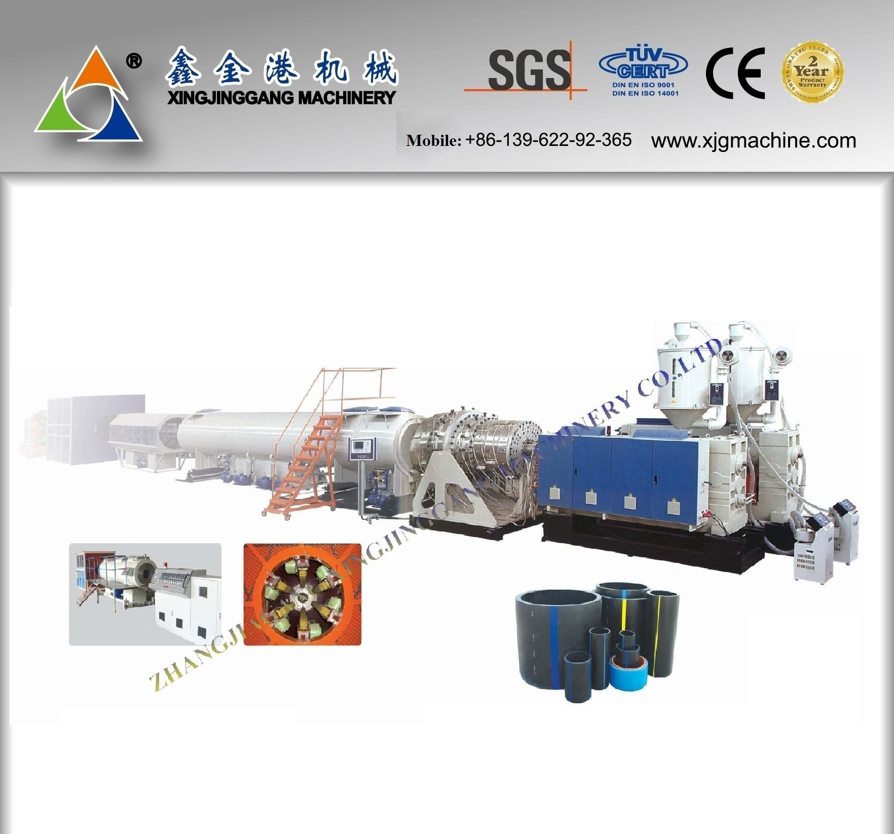 HDPE Pipe Production Line 01