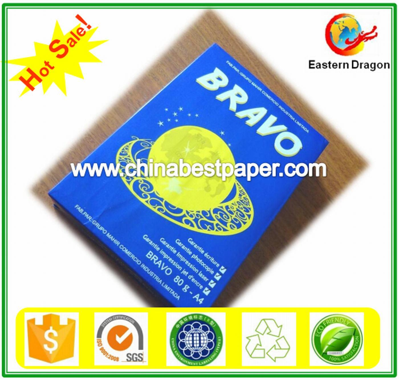 75G A4 White Bravo Copy Paper