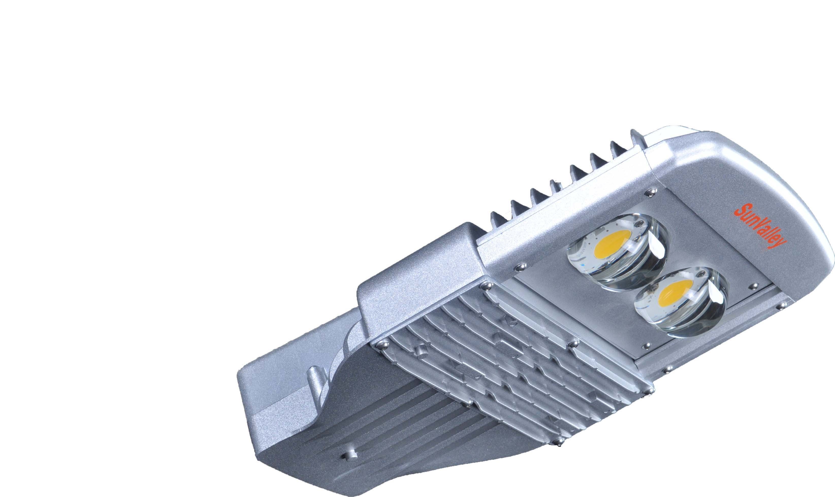 80W, UL, Type II (Semi-Cutoff) Street Light