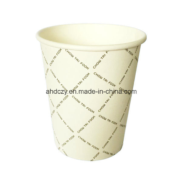 High Quality Hot Sale Disposable 7.5oz Coffee Paper Cup for Drink