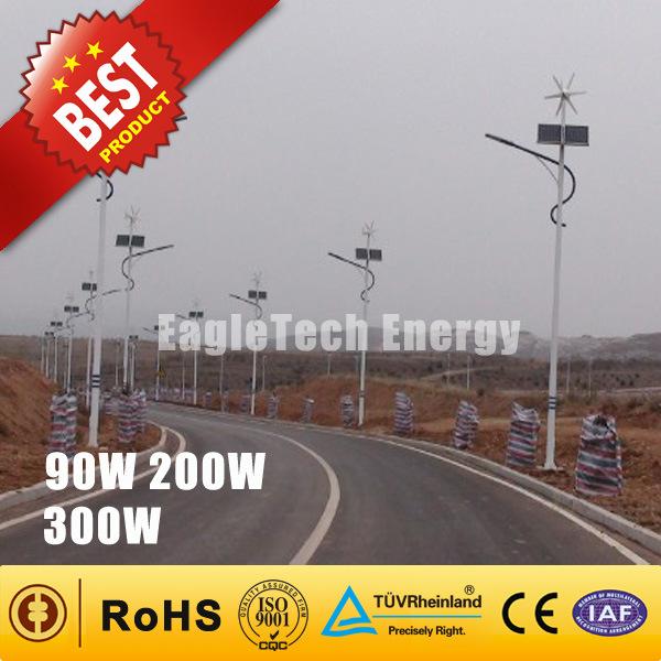 90W-300W Wind Turbine Generator Wind Driven Generator Wind Mill Wind Power System for Street Light