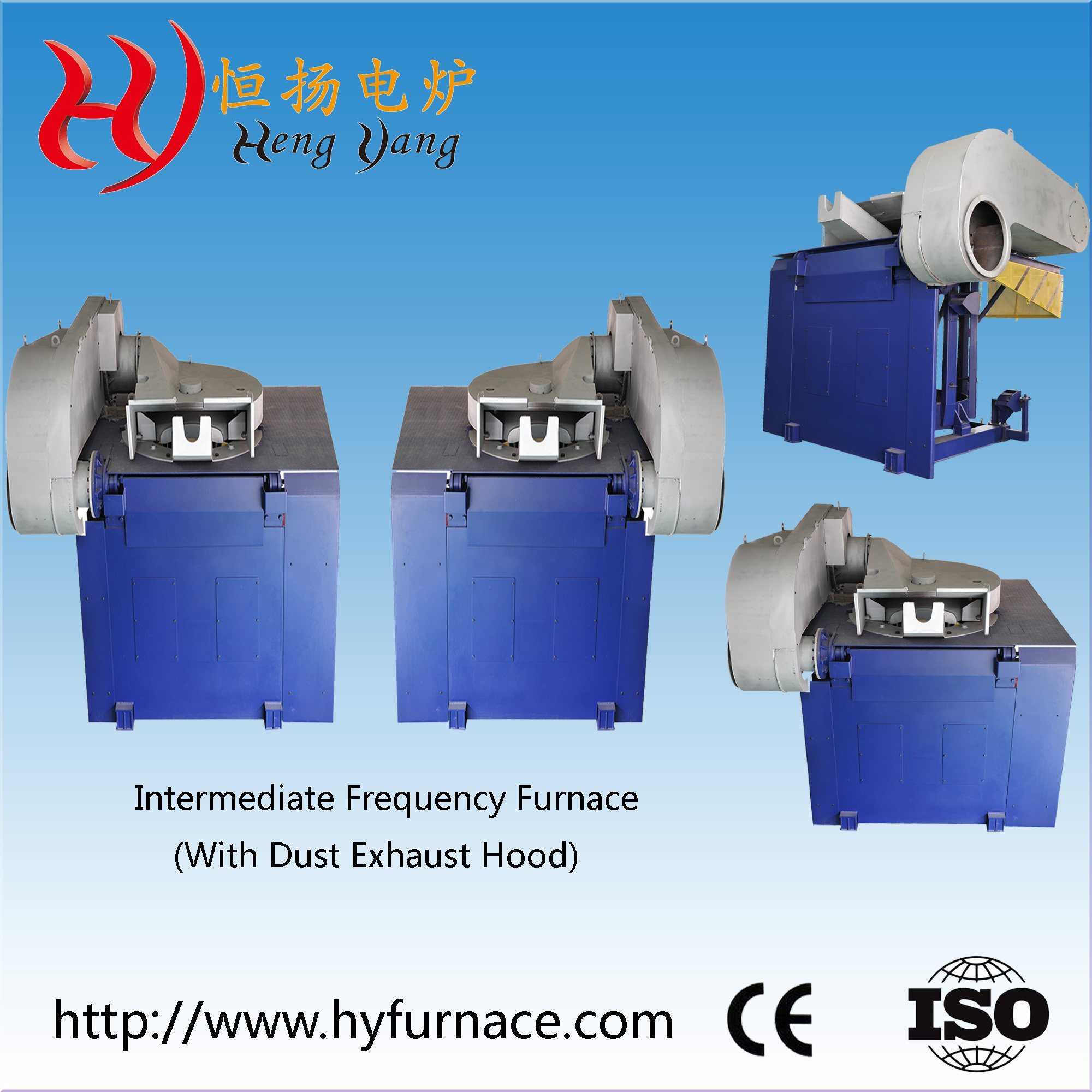 Steel Melting Furnace (GW-5T)