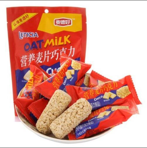 The Best Oats (Cereals) Chocolate Production Line in China, Rice Cake Machine