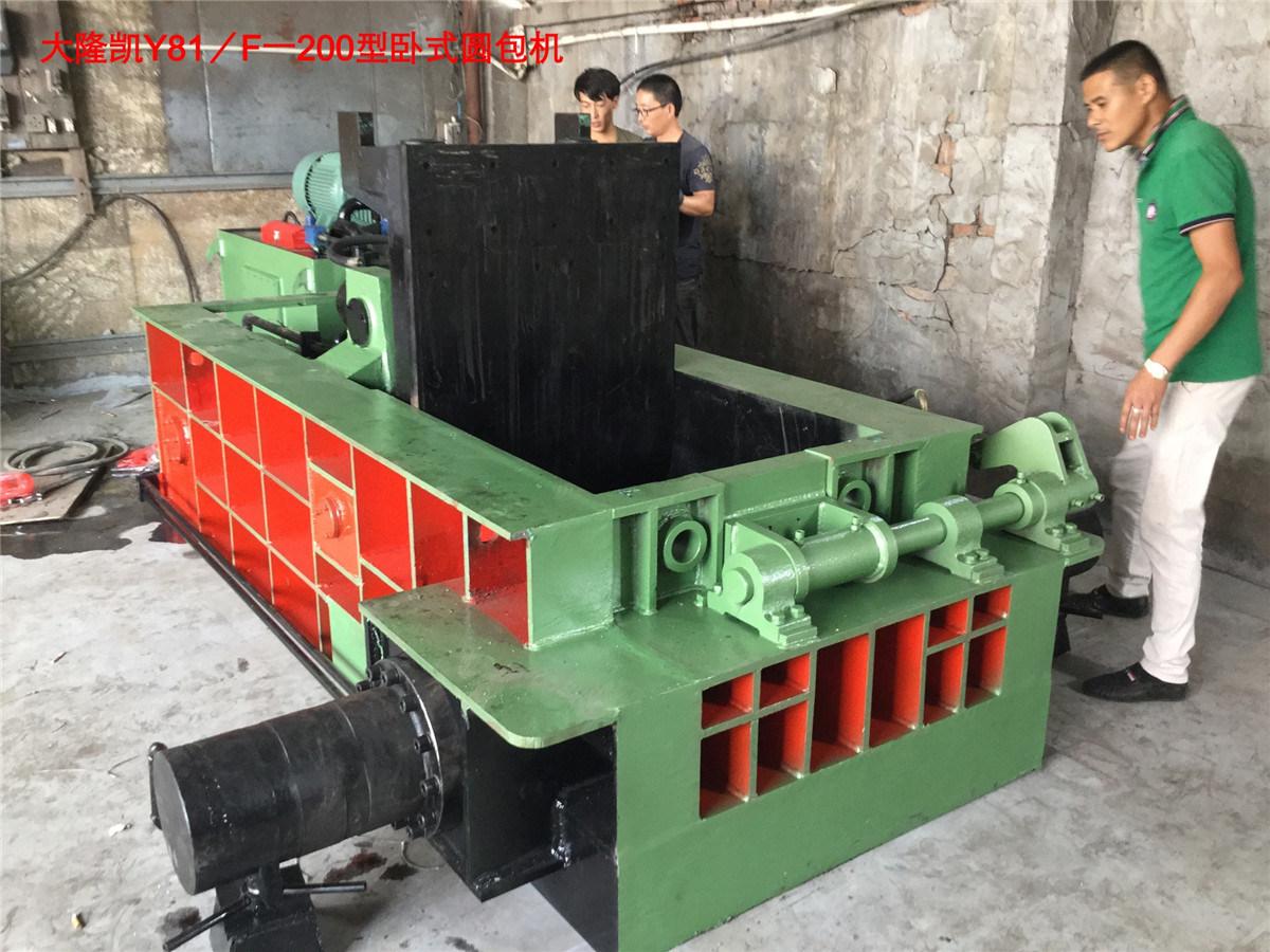 Y81f-250 Hydraulic Baler